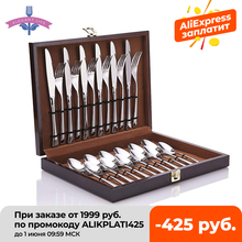 24 PCS Tableware Cutlery Set Flatware Set Stainless Steel Matte Knife Fork Spoon Set Family Candlelight Dinner Party Gift Box
