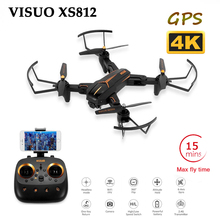 VISUO 4K XS809HW Upgrade XS812 GPS Drone Folding Selfie Dron with HD  5G WIFI FPV Camera Quadrocopter RC Drones One Key Return