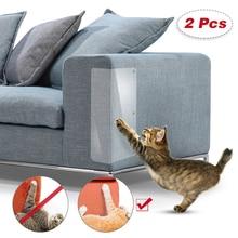 2 шт. Защита от царапин для кошек Защита от царапин самоклеящаяся защита для дивана для кошек защита для мебели с булавками