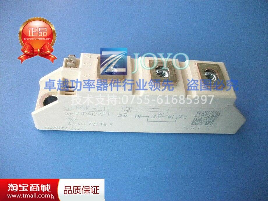 SKKH72-16E SCR module Shelf--ZYQJ