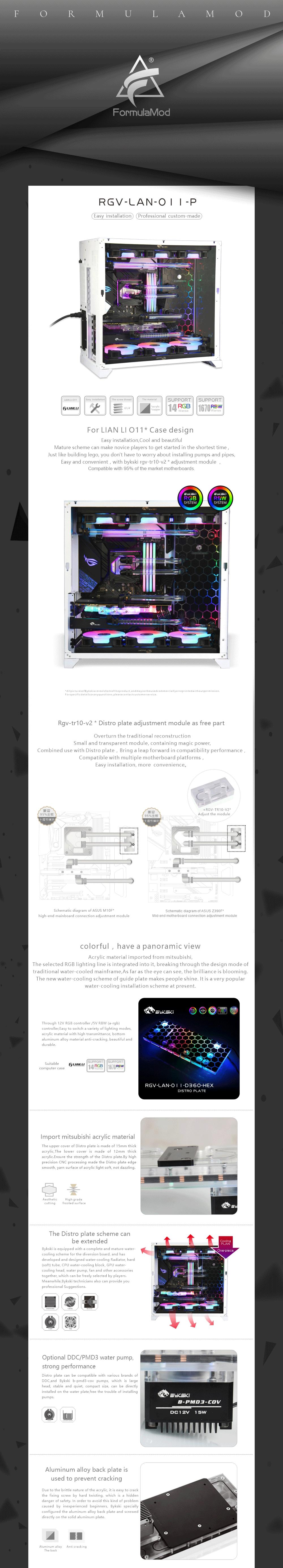 Bykski Waterway Cooling Kit For LIANLI O11 Case, 5V ARGB, For Single GPU Building, RGV-LAN-O11-D360-HEX