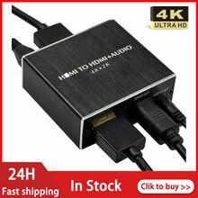 Com dts/dolby áudio extrator rca hdmi áudio extrator divisor hdmi-compatível com extrator de áudio óptico 4k spdif