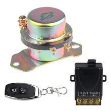 Автомобильное электромагнитное фиксирующее реле изолятор аккумулятора