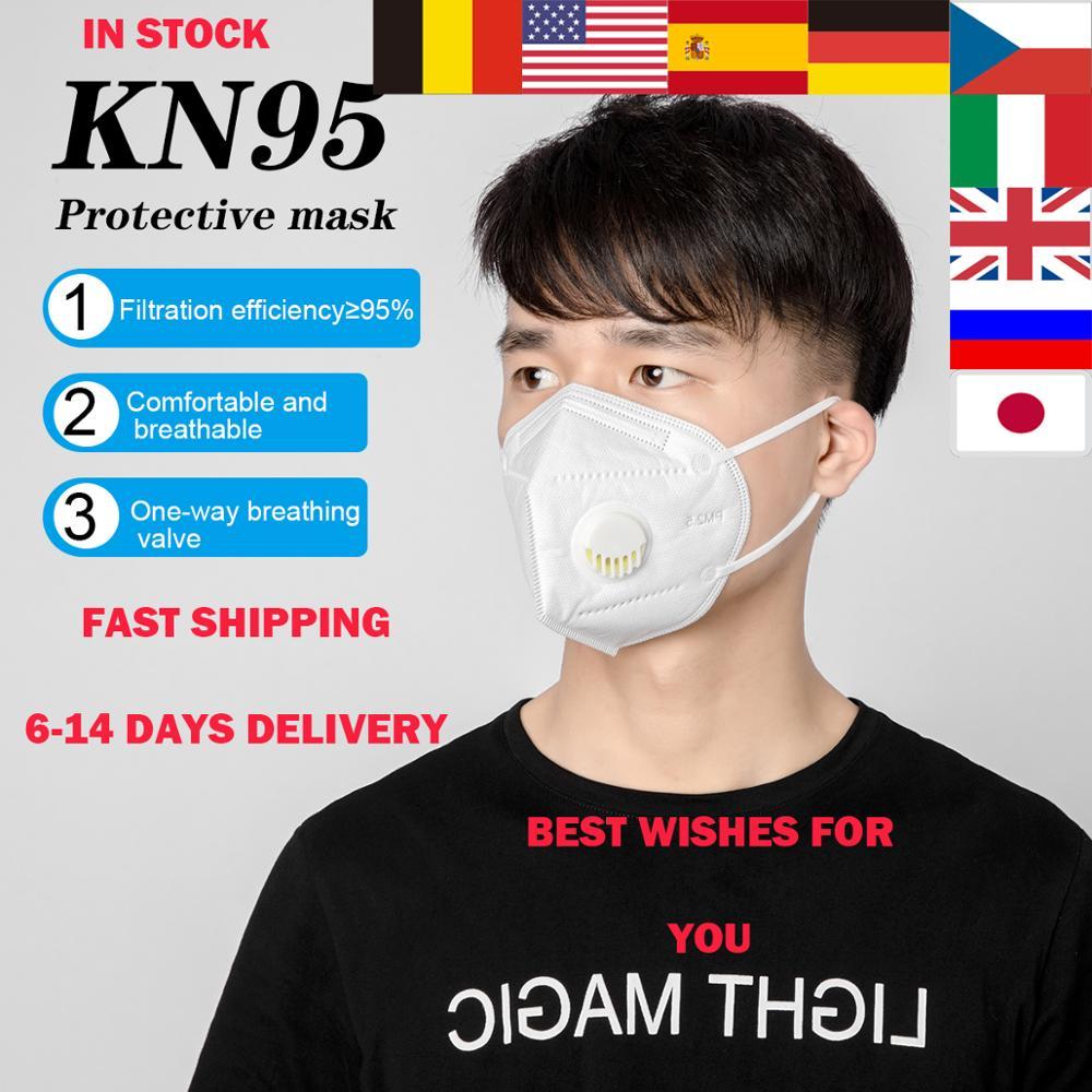 KN95 Mouth Mask Anti-Pollution Virus Dust Respirator Vavle Face Mask Breathable Mascherine Protective Mask 1/5/10/20/50/100pcs