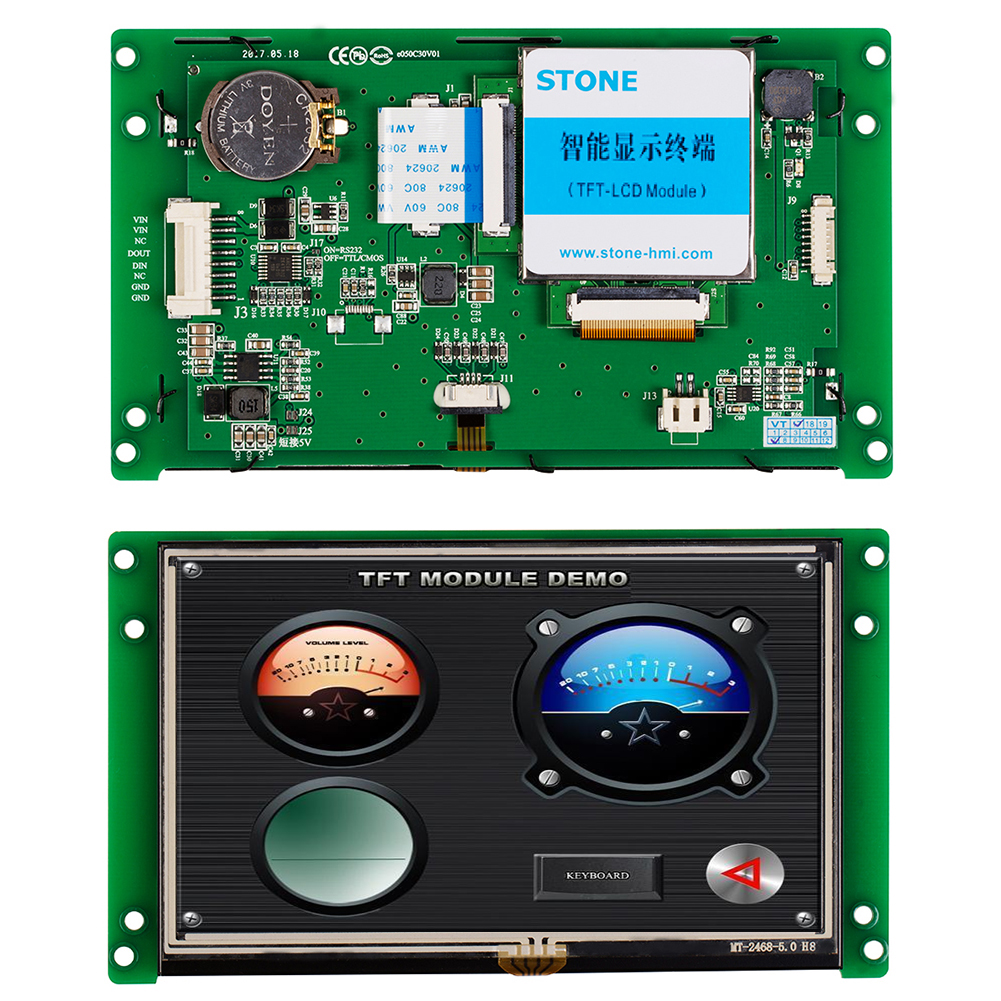 Industrial Screen 5.0 Inch Small Size LCD Display With RS232 RS485 TTL Interface And Controller