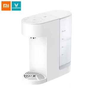 Xiaomi Viomi 2L мгновенный нагрев воды диспенсер 5-скоростная температура воды быстрый нагрев воды бойлер