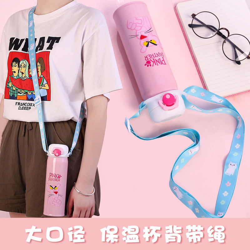R0028 Insulated Cup Back Water Hose Insulated Cup Lanyard Infants Feeding Bottle Suspender Strap Shoulder Students Water Bottle