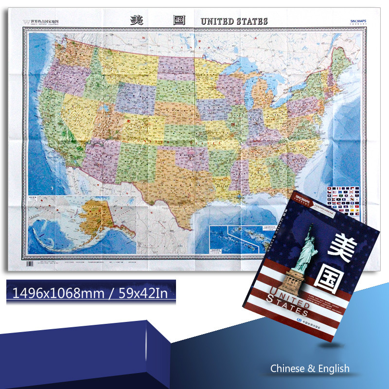 59x42In Big Size United States USA Classic Elite Wall Map Mural Poster (Paper Folded) Bilingual Edition (English&Chinese ) Map