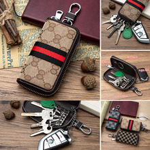 New High Quality Key Case Multi-style Canvas Zipper Car Key Cover Multi-function Key Car Key Storage Bag Wholesale