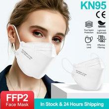 Маска для взрослых Fish KN95 маска для лица многоразовая FFP2 маска CE респиратор Пылезащитная маска ffpp2 маски fpp2 pescado