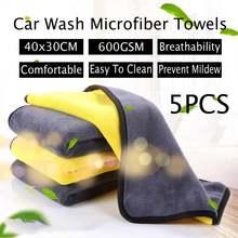 Новый стиль 5 шт 600gsm моющиеся полотенца из микрофибры супер