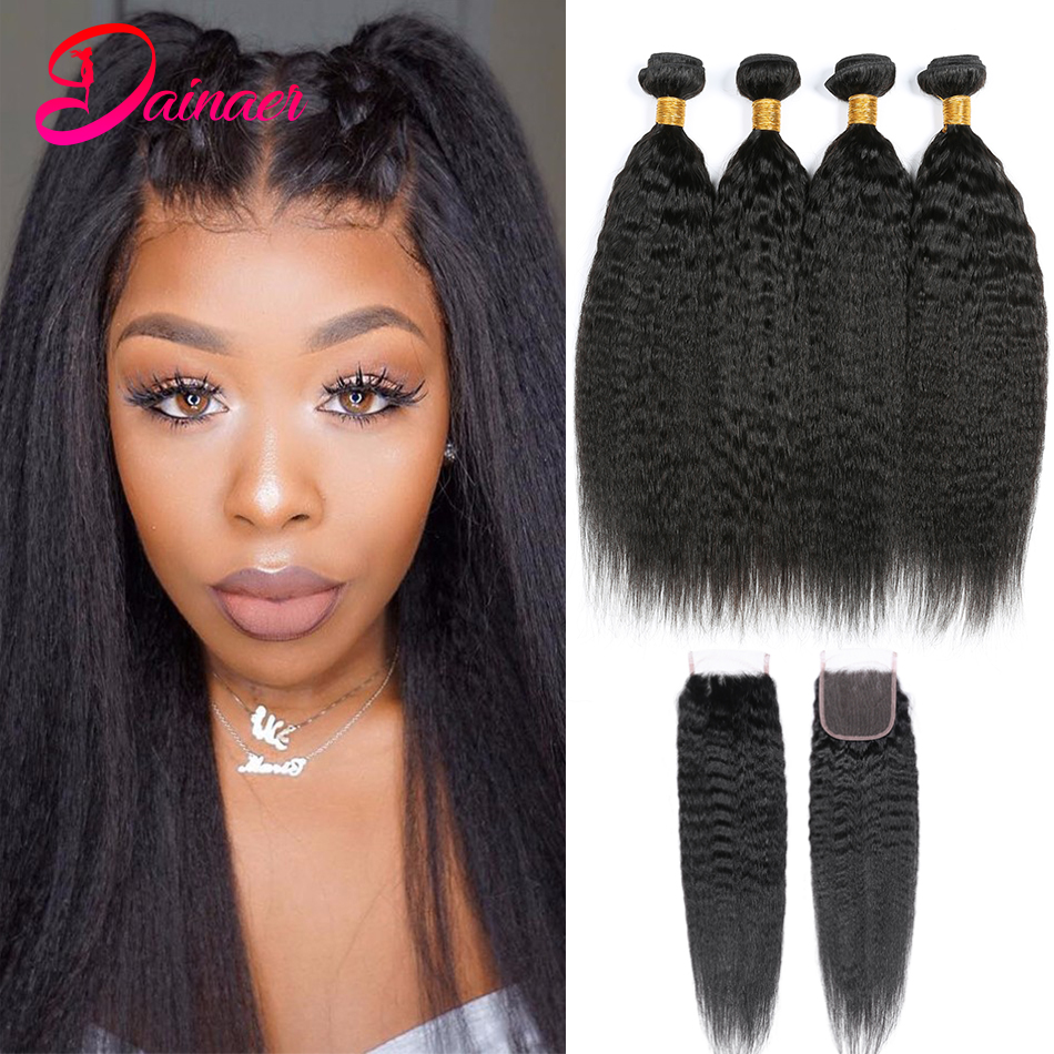 Kinky Straight 3Bundles With Closure Brazilian Hair Weave Bundles With Lace Closure 4x4 Virgin Human Hair Bundle With Closure