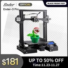 Ender 3 Pro 3Dเครื่องพิมพ์ชุดResume Off Cmagnetสร้างแผ่นขนาดใหญ่พิมพ์ขนาดMWแหล่งจ่ายไฟEnder 3Prox Creality 3D