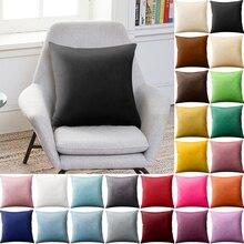 цена на Solid Printed Throw Cushion Cover Bedroom Printing Cushion Pillow Case 45x45cm Grometric Striped Cushion Covers dropshipping