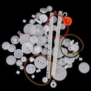 Пластиковая зубчатая рейка шкив ременная Червячная Шестерня одинарные и двухзубчатые зубья для игрушечного автомобиля DIY Kit