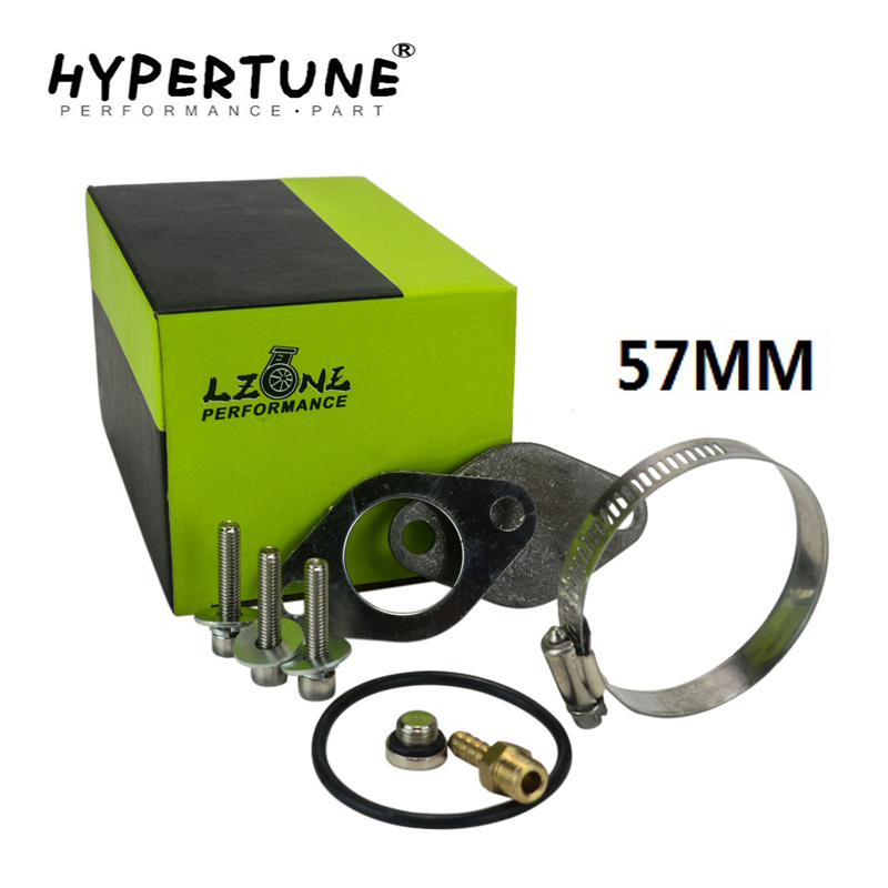 Hypertune - 57MM EGR Valve Replacement Pipe suit for audi seat VW 1 9 TDI 130 160 BHP 2 25inch Diesel egr delete kits HT-EGR02