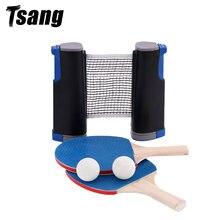 Tsang портативная сетка для настольного тенниса Выдвижная внутренняя