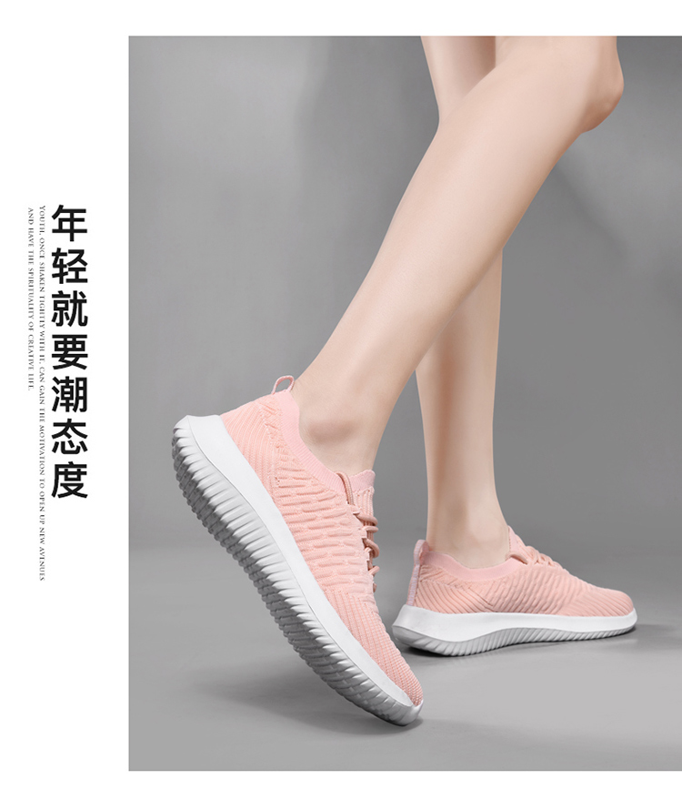 sapatos femininos de alta qualidade tênis tendência