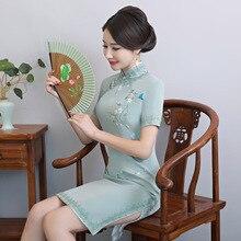 2020 뜨거운 판매 새로운 여름 긴 실크 더블 레이어 Cheongsam 매일 후 Gusang 어머니 청사 여자 큰 야드