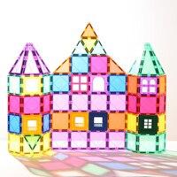 単一の磁気タイル磁気ビルディングブロックコンストラクタゲームマグネットのおもちゃ教育玩具キッズギフト