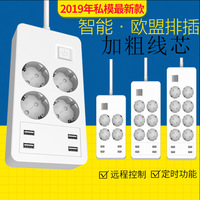 German WiFi smart socket WiFi European smart plug Alexa voice control remote timing switch