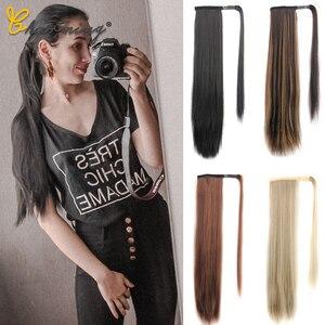 Очаровательные 24 дюймовые шелковистые прямые синтетические волосы на заколках для хвоста для женщин, наращивание волос с высокой температ...