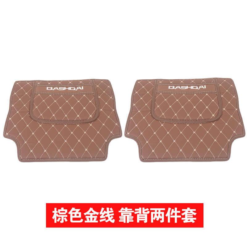 Centrale Armsteun Doos Kick-Proof Pad, seat Terug Kick-Proof Beschermende Pad Voor Nissan Qashqai J11 2016 2017 2018 2019 Auto-Covers