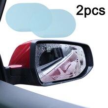 New 2pcs 140*100MM Oval Car Anti Water Fog Mist Film Rainproof Rearview Mirror Window Protective