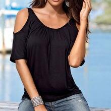 Блузка женская с открытыми плечами пикантный топ круглым вырезом