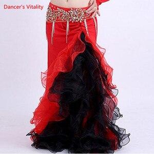 Image 5 - ผู้หญิงที่มีสีสันSide SlitชุดกระโปรงBelly Dance Performanceฮาโลวีนเครื่องแต่งกายเต้นรำสีฟ้าสีชมพูสีขาวคู่สีฟรีShippin