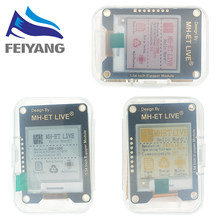 MH-ET LIVE 1,54 Inch Epaper Modul E-papier E-Tinte EInk Display Bildschirm SPI Unterstützung Global/Teil für Arduino STM raspberry pi ESP32