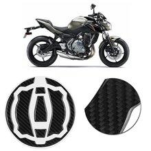 Наклейка на бак мотоцикла из углеродного волокна крышка для