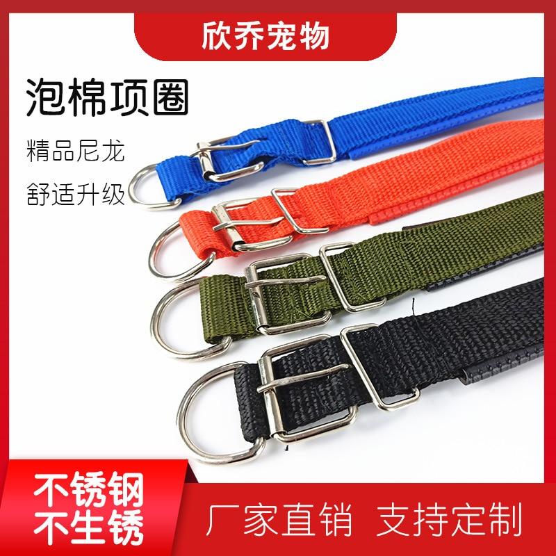 Foam Neck Ring Cloth Neck Ring Comfortable Neck Ring Dog Bandana Collar Soft Leather Memory Polypropylene