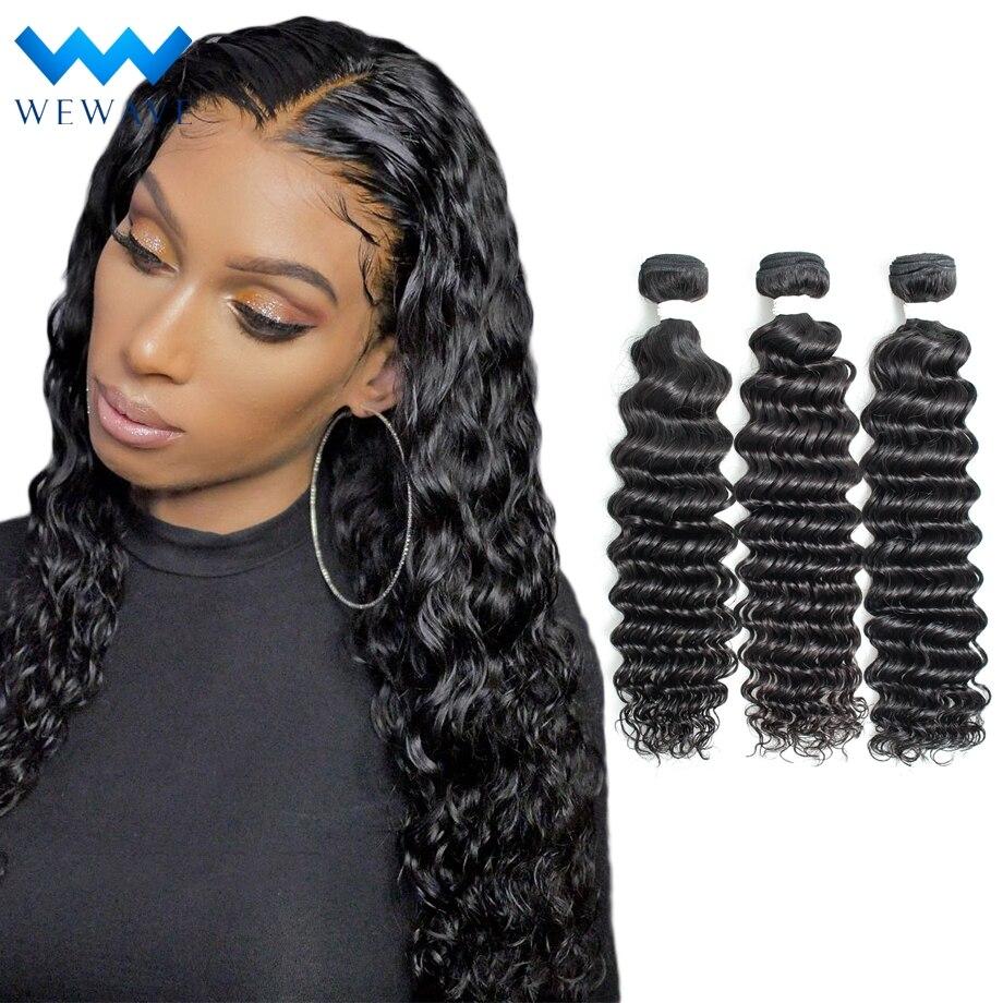 Onda profunda encaracolado cabelo brasileiro tecer pacotes molhado e ondulado curto virgem extensões de cabelo humano natural 30 40 polegada 3 4 pacotes