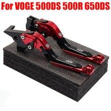 Alavanca do freio da motocicleta para loncin voge 500ds 500r 650ds voge 500 ds 500 r 650 ds alavancas de freio embreagem lidar com acessórios
