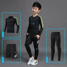 Детские спортивные термокомплекты комплекты термобелья для мальчиков