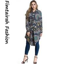 Женская Длинная блузка в арабском стиле, Повседневная Свободная рубашка большого размера, 6XL, 7XL, 2019