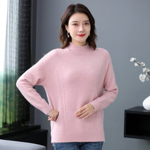 Women Soft Pullover Sweaters Winter Autumn Pink White Blue Green Camel Pure Knitwear Female O-neck Rglan Sleeve Plain Knit Tops