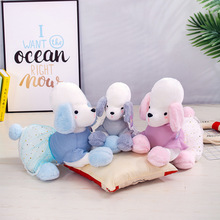 New 25-35cm cute poodle plush toy filled soft animal doll pillow child gift