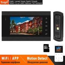 HomeFong 7 بوصة واي فاي فيديو إنترفون للمنزل هاتف فيديو لاسلكي للباب 1200TVL دعوة لوحة دعم أقفال كهربائية في الهواء الطلق