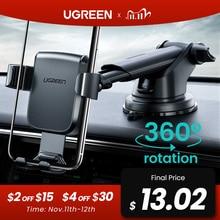 Ugreen自動車電話ホルダーなし磁気重力車の中で吸盤サポートスタンドホルダー携帯電話xiaomi iphone × 11