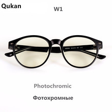 Fast shipping Qukan W1 Anti blue rays Photochromic Protective Glass Eye Protector For Play Sport Phone/PC , B1 Update