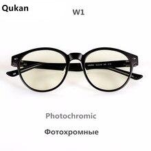 מהיר חינם Qukan W1 אנטי כחול קרני Photochromic מגן זכוכית עין מגן עבור לשחק ספורט טלפון/מחשב, b1 עדכון