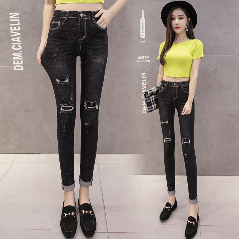 High Quality 2019 Xin Chun Qiu Versitile Fashion With Holes Online Celebrity WOMEN'S Jeans