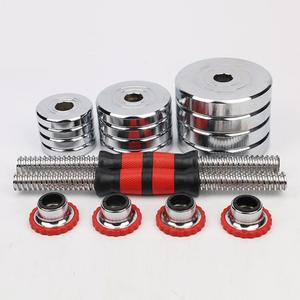 Standard Barbell Spin Lock 1'' Gym Weight Bars Collar Screw Dumbbell 25mm Clips Locking Clamps Hex Nut Attachment Accessories