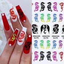 Dragões 3d diy adesivos de unhas decalques vermelho preto colorido diy design auto-adesivo adesivos decoração da arte do prego