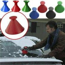 Совершенно снежный день автомобиль лобовое стекло волшебный скребок для льда инструмент конусообразной формы открытый Воронка для удаления снега легко чистящие инструменты