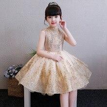 Одежда для подростков Рождественское платье для девочек Летнее платье принцессы Свадебная вечеринка платье год одежда для девочек золотистого цвета