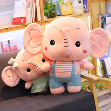 25cm Cartoon Cute Elephant Plush Toys Stuffed Animal Small Elephant Plush Doll Children Toy Girls Ragdoll Gifts стоимость