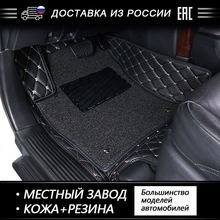 AUTOROWN tel 3D araba paspaslar Toyota Camry için 30 40 50 55 70 2001-2019 deri Mat otomatik aksesuarları araba kat Mat su geçirmez